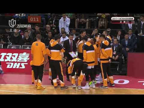 [中国篮球]2018CBA全明星正赛实录|南区胜北区 易建联(Yi Jianlian)28+11获MVP|18.1.14