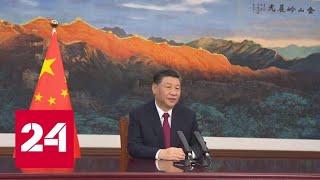 КНР готова стать локомотивом глобальной экономической реанимации - Россия 24 ?