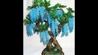 Фантастические деревья из бисера. Сакура, глициния, апельсиновое дерево. Trees of beads.