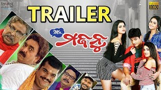 Mr.Majnu | Official Trailer | Tarang Cine Productions