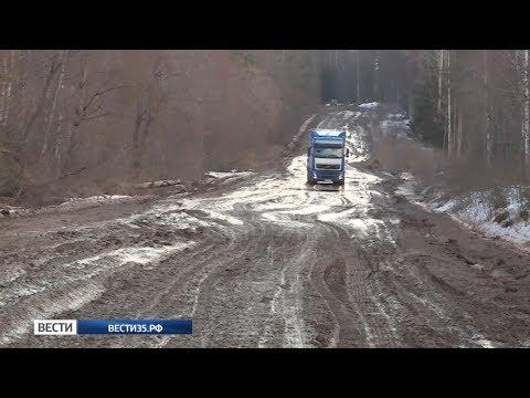 Дорога «Вытегра-Лодейное Поле» с 1 мая получит статус федеральной