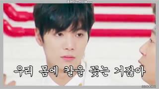 [김종현 / JR ] 악마 김종현을 관찰해봤다😈 (feat. 울지마..)