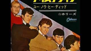 ホリーズThe Hollies/アイム・アライヴI'm Alive (1965年)