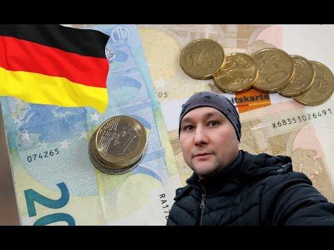 Приехать в германию на работу или о работе и жизни в германии.