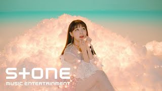 [3.39 MB] NATURE (네이처) - 꿈꿨어 (Dream About U) MV
