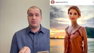 СТАРЫЕ ДРЯБЛЫЕ СОСКИ Ольгу Орлову обругали в сети за фото после пластики и фотошопа
