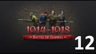 Прохождение Battle Of Empires 1914-1918. Рывок из волчьей ямы - побег (12 эпизод)