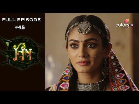 Vish - 9th August 2019 - विष - Full Episode