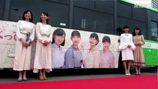 NHK朝の連続テレビ小説「べっぴんさん」の放送開始にあわせ、舞台と...
