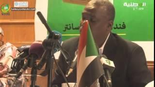 ندوة علمية حول كتاب السودان العربي و السودان النيلي - الحالة السودانية / الموريتانية