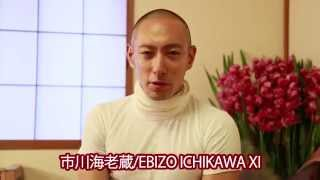 【English follows Japanese】 Youtubeのコメント欄にて、 市川海老蔵へ...