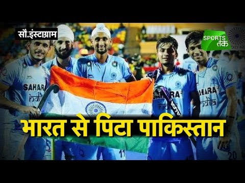 Asia Cup Hockey :India Beat Pakistan 3-1 to top Pool A | Sports Tak