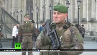 Во французской полиции и армии служат около ста радикалов — журналист