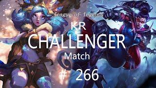 Korea Challenger Match #266/LO…