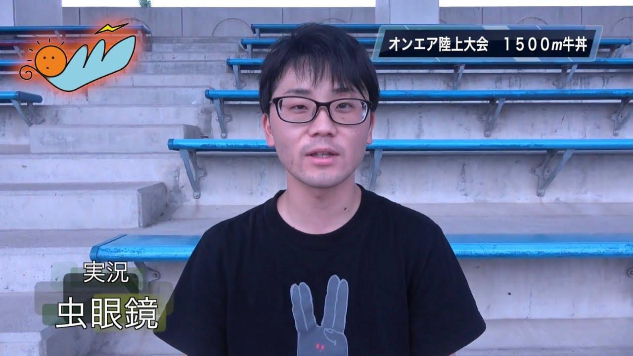 虫眼鏡 名実況集【東海オンエア】