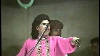 Haneef Teddy Nattanwalla by Maqbool Ahmad Numerdar Chak,361jb near Gojra   15.03.99