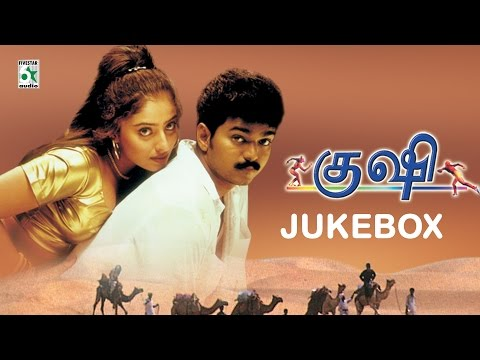 Kushi Full Movie Audio Jukebox | Vijay | Jyothika | Deva