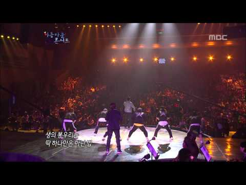 아름다운 콘서트 - Cho PD(feat. Tae-il)- Family Man조피디(feat. 태일)- 패밀리 맨 Beautiful Concert
