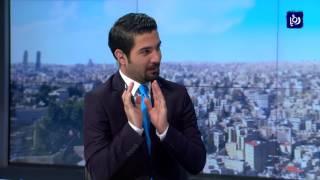 د. ياسمين أبو زغنونة - نصائح للحفاظ على الروح الإيجابية