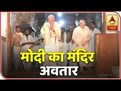 Know The Reality Behind PM Narendra Modi's Picture | ABP News