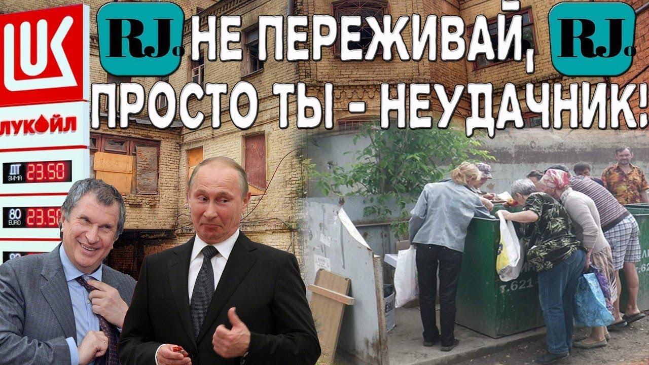 Картинки по запросу Дядя Вова, ВСЕ с тобой! Путин - ОЙ, президент