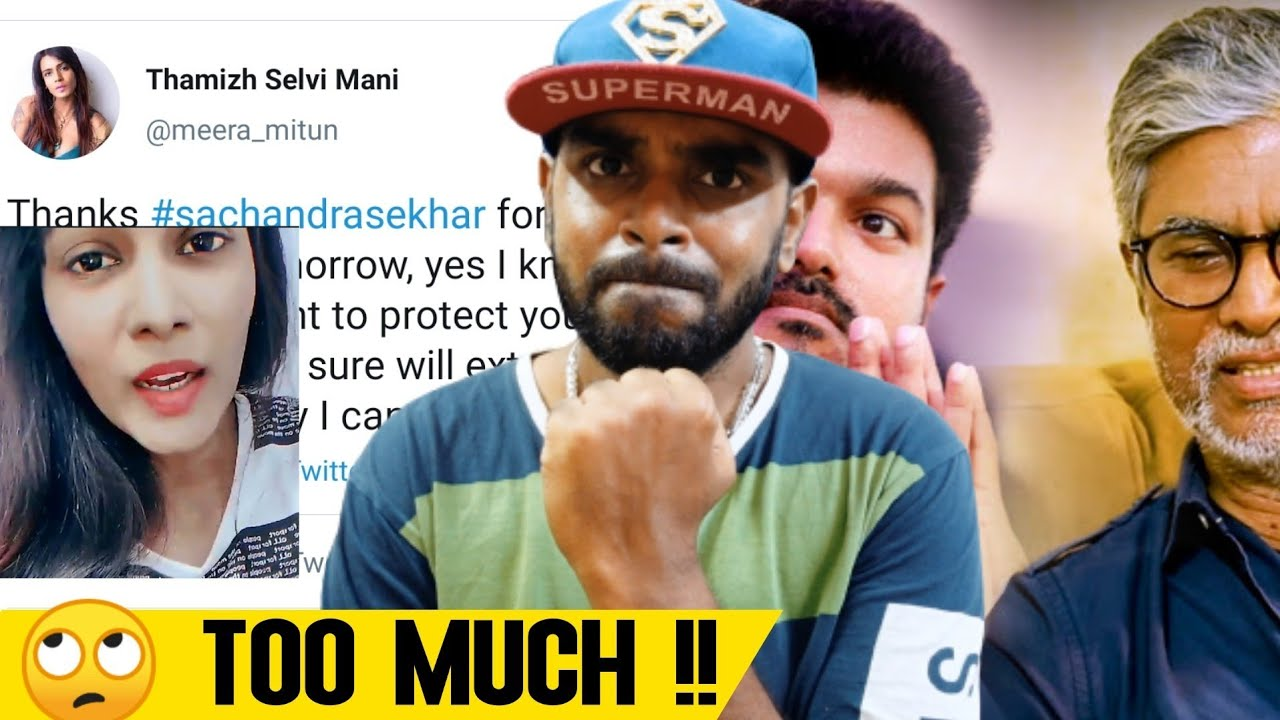 SAC Invited Meera Mitun For A Meeting ? - Epic Comedy Of 2020 | Thalapathy Vijay | Enowaytion Plus