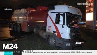 Смотреть видео Актуальные новости Москвы за 11 октября - Москва 24 онлайн