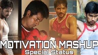 🔥 Motivational Whatsapp Status Tamil | Self-motivation Whatsapp Status Tamil | Surya AK Editz