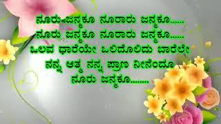 Gouda B gudi Kannada karaoke(33)