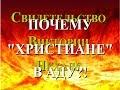 светлана шевченко 35 лет белая церковь