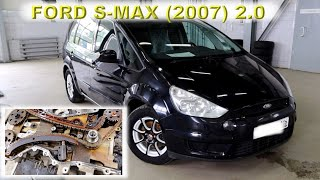 Ford S-MAX 2007: Лечим МАСЛОЖОР