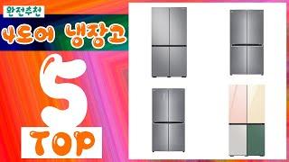 상냉장 하냉동 4도어 냉장고 추천 판매량 인기 순위 T…