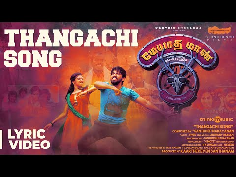 Meyaadha Maan | Thangachi Song With Lyrics | Vaibhav, Priya, Indhuja | Santhosh Narayanan