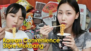 Korean Convenience Store Mukbang