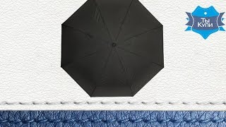 Мужской зонт автомат из ткани понж Susino 33050AC купить в Украине - обзор