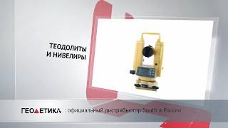 Заказать видеоинфографику - Компания