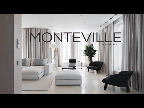 Интерьер загородного дома в поселке Монтевиль