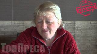 Най-възрастната проститутка пред Топ Преса