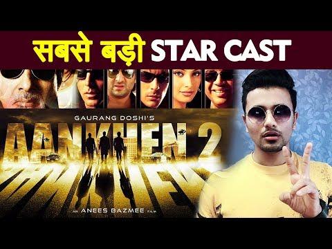 AANKHEN 2 में होगी सबसे बड़ी Star Cast, Director Anees Bazmee का ऐलान