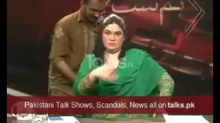 Repeat youtube video PMLQ Samina Khawar Hayat Another Video Leaked During Live Interview