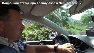 видео Аренда авто в Хорватии: цены, прокат, особенности вождения