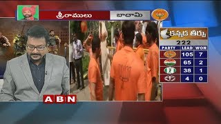 KarnatakaElectionResults2018  Analysis on karnataka Election Result  Who will win Karnataka?   part1