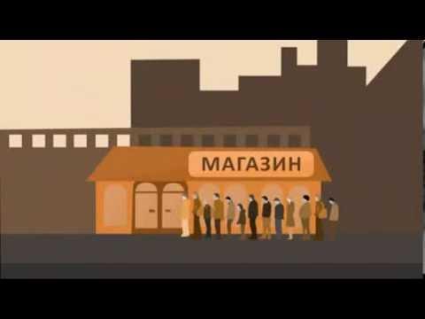 Видео Заработок через интернет в америке
