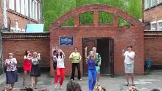 Флешмоб на выпускном гр. 'Ягодка' ДС 100 Прокопьевск, 2014