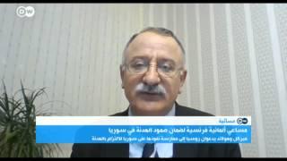 مسلم شعيتو: ما يجري في باريس هو لتحسين موقع السعودية في المفاوضات