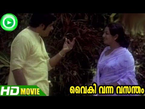 Vaasanayude Theril Lyrics In Malayalam - Vaiki Vanna Vasantham Malayalam Movie Songs Lyrics