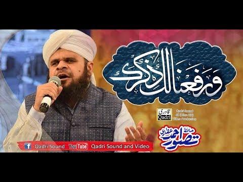 Warafana Laka Zikrak    Hafiz Tassawor Ahmed Attari   