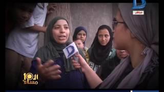 العاشرة مساء| أزمة أنابيب البوتاجاز تضرب قرى الجيزة من جديد   والمسئولين خارج نطاق الخدمة