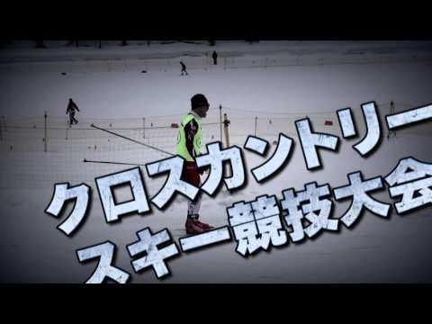 入場無料!!2016ジャパンパラクロスカントリースキー競技大会開催!