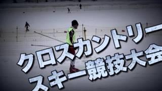 2016ジャパンパラクロスカントリースキー競技大会プロモーション映像